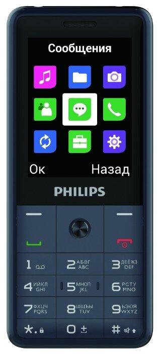 Телефон Philips Xenium E169 фото 1