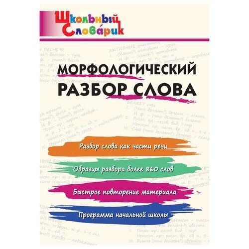 Клюхина И.В.