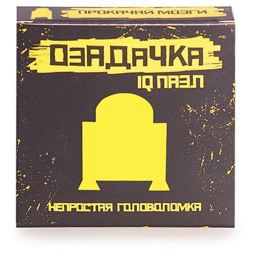 Головоломка Озадачка IQ пазл тип Робот (22804) оранжевый, Головоломки  - купить со скидкой