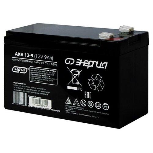 Аккумуляторная батарея Энергия Е0201-0043 9 А·ч