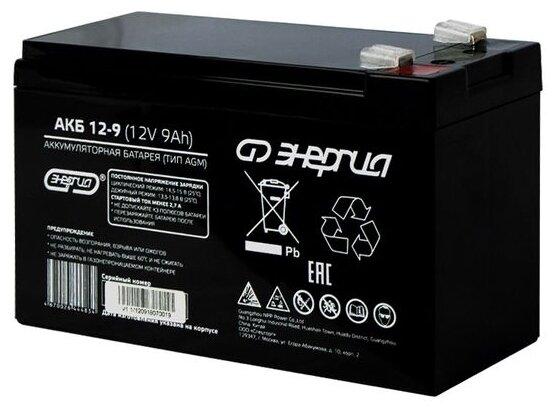 Аккумуляторная батарея Энергия 12-9 9 А·ч