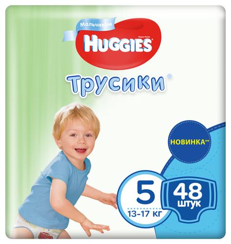 Huggies трусики подгузники 5 boy