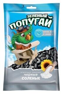 Семена подсолнечника Зеленый попугай Отборные жареные соленые 190 г