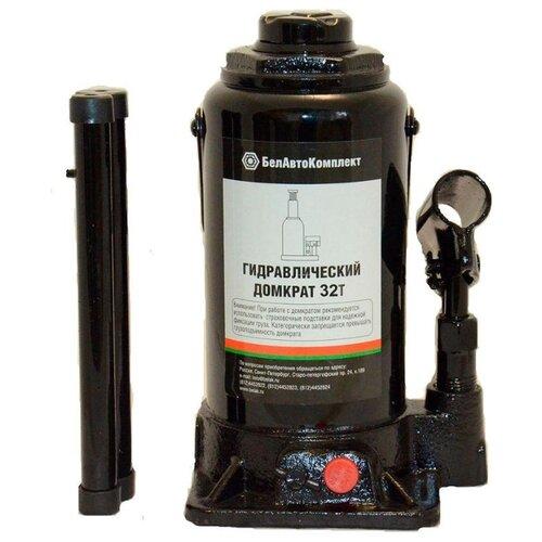 Домкрат бутылочный гидравлический БелАвтоКомплект БАК.00037 (32 т) черный домкрат бутылочный гидравлический белавтокомплект бак 10039 2 т черный