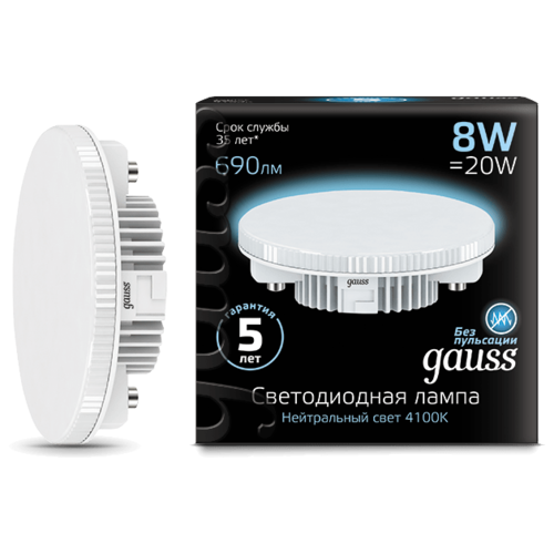Лампа светодиодная gauss 108008208, GX53, GX53, 8Вт лампа светодиодная gauss 83829 gx53 gx53 9вт