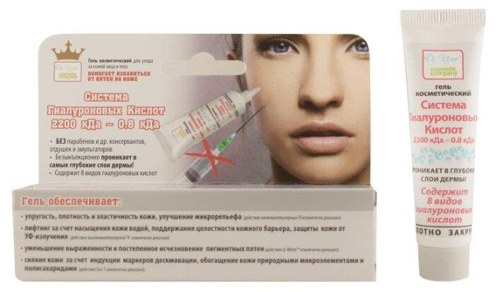 Косметика др киров где купить французская аптечная косметика где купить