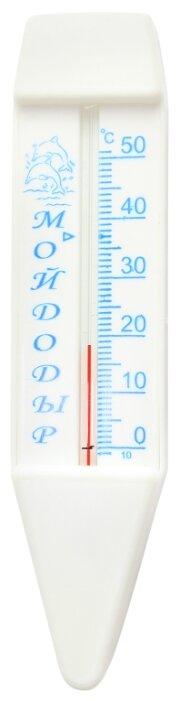 Безртутный термометр Florento Мойдодыр 1546050