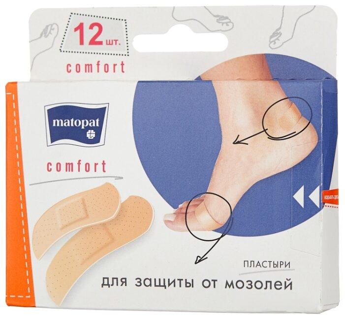 Matopat Comfort пластырь защитный, 12 шт.