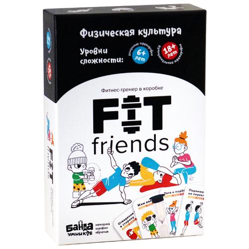 Купить Настольная игра Банда умников FIT friends УМ099, Настольные игры