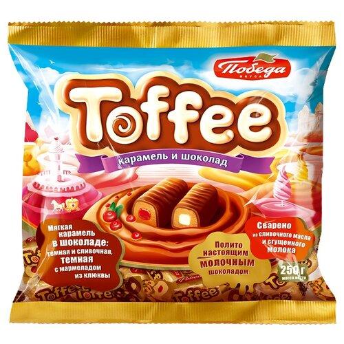 Мягкая карамель Победа вкуса Toffee в шоколаде ассорти 250 г