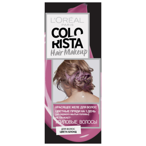 Гель L'Oreal Paris Colorista Hair Make Up для волос цвета блонд, оттенок Лиловые Волосы, 30 мл