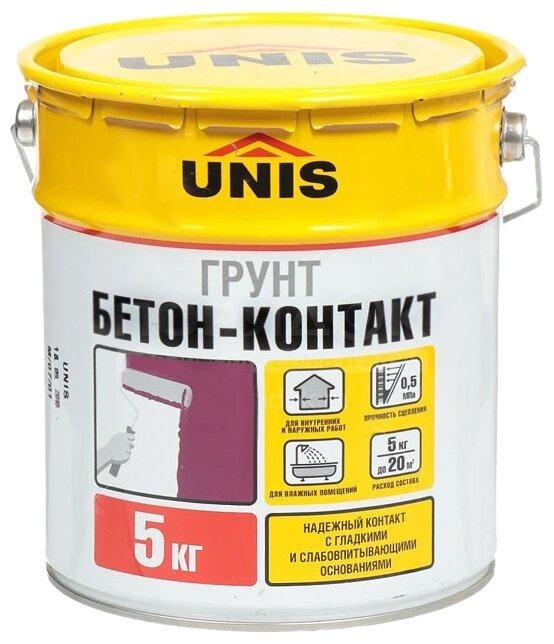 Бетон 5кг ю бетон