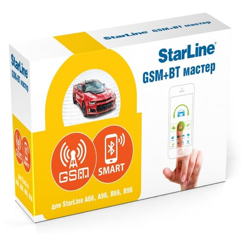 Модуль обхода StarLine GSM+BT Мастер-6