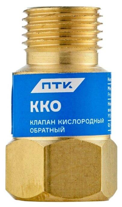 Обратный клапан ПТК 001.050.111