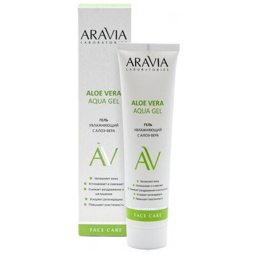 ARAVIA Laboratories Aloe Vera Aqua Gel Увлажняющий гель для лица с алоэ-вера, 100 мл beauty style гель активный аква гель алоэ вера active gel aqua gel aloe vera 500 мл