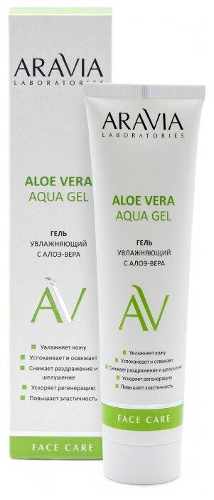 ARAVIA Laboratories Aloe Vera Aqua Gel Увлажняющий
