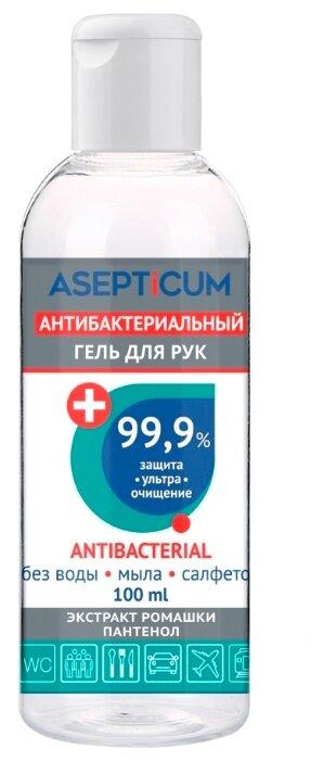 Asepticum Антибактериальный гель для рук, флакон