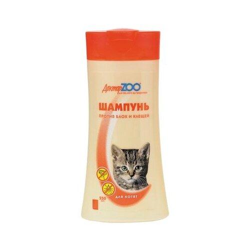 Доктор ZOO Доктор ZOO шампунь от блох и клещей для котят фото