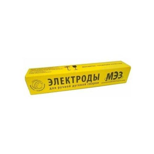 ЭЛЕКТРОДЫ УОНИ-13/55 (НАКС) 3 ММ (4.5 КГ)