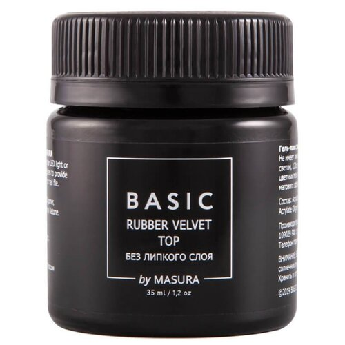 Masura верхнее покрытие Basic Rubber Velvet Top 35 мл прозрачный irisk professional верхнее покрытие rubber top no cleanser 18 мл прозрачный