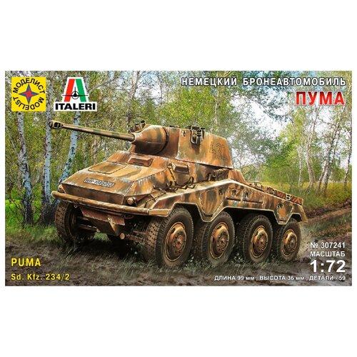цена Сборная модель Моделист Немецкий бронеавтомобиль Пума (307241) 1:72 онлайн в 2017 году