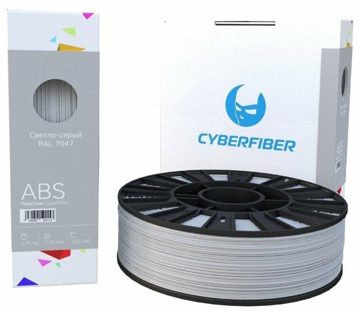 ABS пруток Cyberon 1.75 мм светло-серый