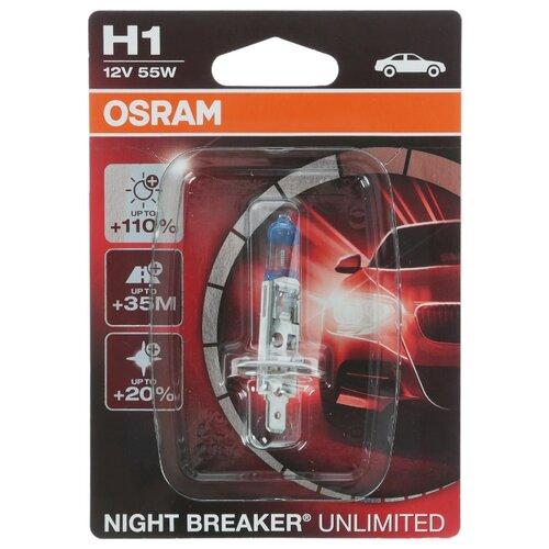 цена на Лампа автомобильная галогенная Osram NIGHT BREAKER UNLIMITED 64150NBU-01B H1 12V-55W