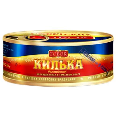 Совок Килька балтийская неразделанная в томатном соусе, с ключом, 230 гКонсервы из рыбы и морепродуктов<br>