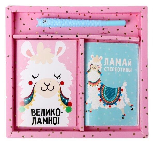 Купить Подарочный набор ArtFox Ламай стереотипы (4517129) по низкой цене с доставкой из Яндекс.Маркета (бывший Беру) - Классные подарки до 1000 руб