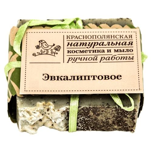 Купить Мыло ручной работы Краснополянская косметика Эвкалиптовое, 100 г
