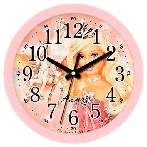 Часы настенные кварцевые Алмаз B38 розовыйЧасы настенные<br>