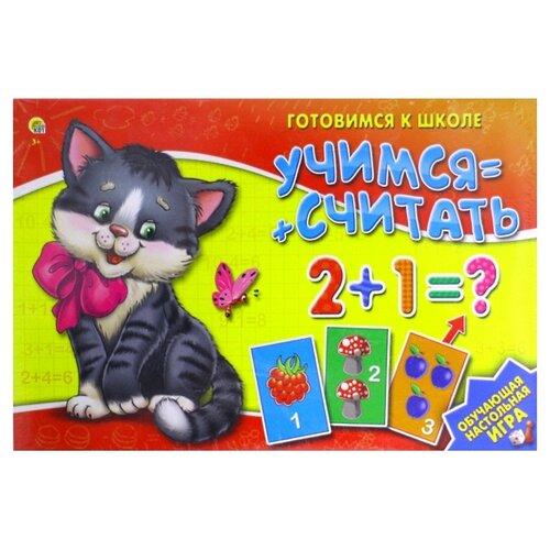 Фото - Настольная игра Рыжий кот Учимся считать ИН-8014 коробка рыжий кот 33х20х13см 8 5л д хранения обуви пластик с крышкой