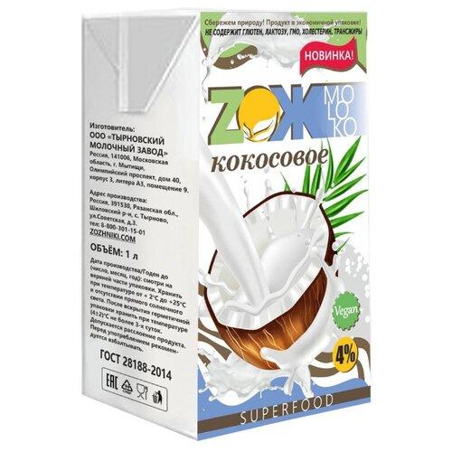 Кокосовый напиток ZОЖMOLOKO кокосовое 4%, 1 л malee напиток кокосовое молоко 0 33 л