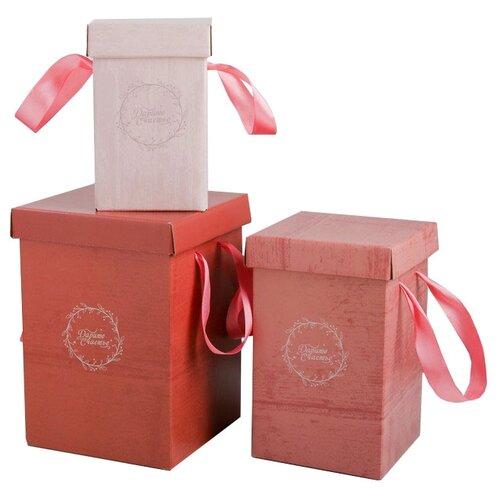 Фото - Набор подарочных коробок Дарите счастье Дарите счастье 3 шт. розовый набор подарочных коробок дарите счастье нежность 3 шт розовый