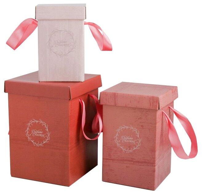Набор подарочных коробок Дарите счастье