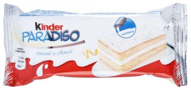 Пирожное Kinder Paradiso с молочной начинкой и вкусом лимона