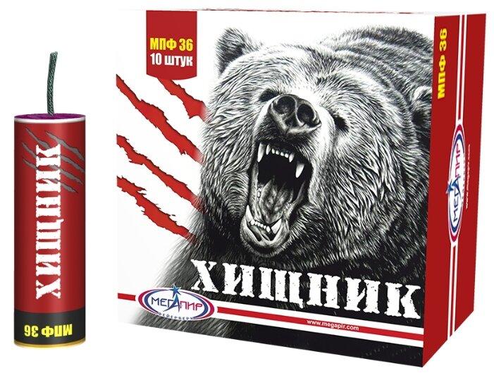 Петарды Мегапир Хищник МПФ36 — цены на Яндекс.Маркете