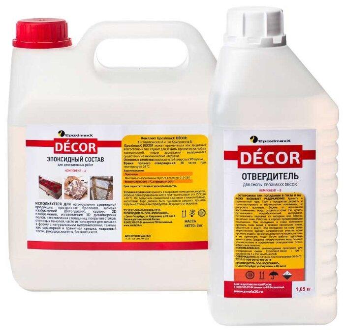 Эпоксидная смола EpoximaxX для декоративных работ Decor EMDEC4000G 4050 г