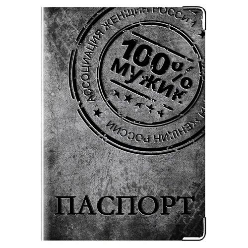 Обложка для паспорта MADAPRINT 100% Мужик 100% натуральная овечья кожа