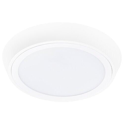 Светильник светодиодный Lightstar Urbano 216904, LED, 20 Вт