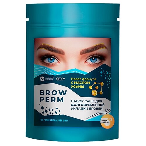 Innovator Cosmetics Состав #3 Brow Essence для долговременной укладки бровей Sexy Brow Perm (набор из 3 саше) innovator cosmetics состав 1 для долговременной укладки бровей brow lift