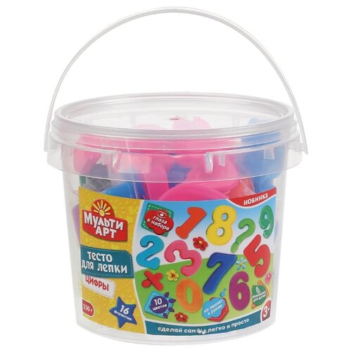 Купить Масса для лепки MultiArt Цифры в ведре 10 цветов (250NUMB-PD), Пластилин и масса для лепки