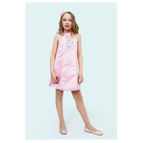 Платье Ladetto размер 34, пудровый