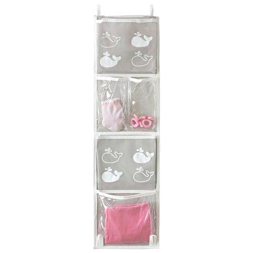 Всё на местах Карманы подвесные для шкафчика в детский сад Киты светло-серый