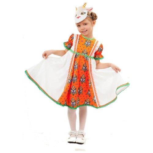 Купить Костюм пуговка Коза Дереза (1006 к-18), белый/оранжевый, размер 128, Карнавальные костюмы