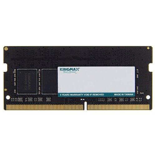 Оперативная память Kingmax 4GB DDR4 2400MHz SODIMM 260-pin CL17 KM-SD4-2400-4GS