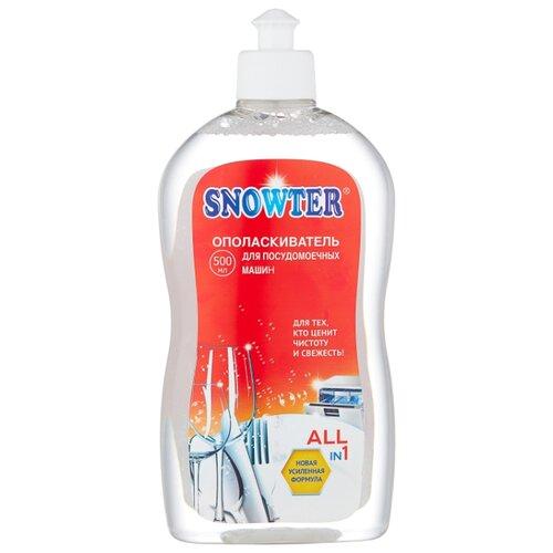 Snowter ополаскиватель для посудомоечной машины, 0.5 л frosch ополаскиватель для посудомоечной машины 0 75 л