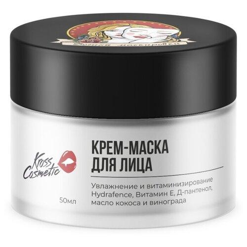 Крем-маска для лица, 50 мл / Kross Cosmetic