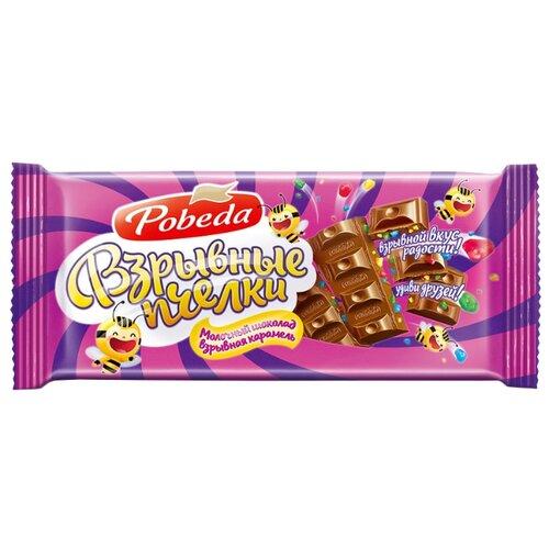 Шоколад Победа вкуса Взрывные пчелки молочный, 80 г победа вкуса шоколад молочный с орехом и изюмом 90 г