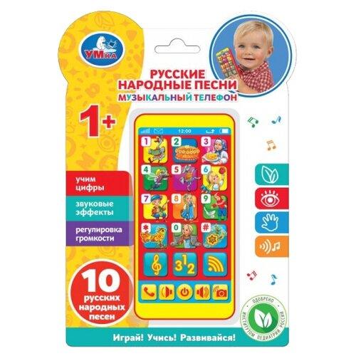 Интерактивная развивающая игрушка Умка Музыкальный телефон Русские народные песни желтый/красный